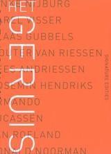 10136674-Het-Geruis-Das-Gerausch-E-Slagter